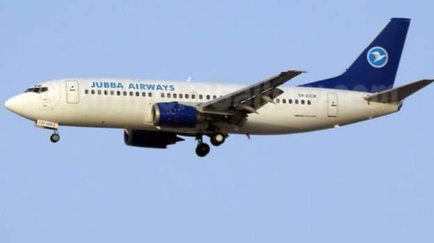 Somali baby born at 32,000ft mid-air