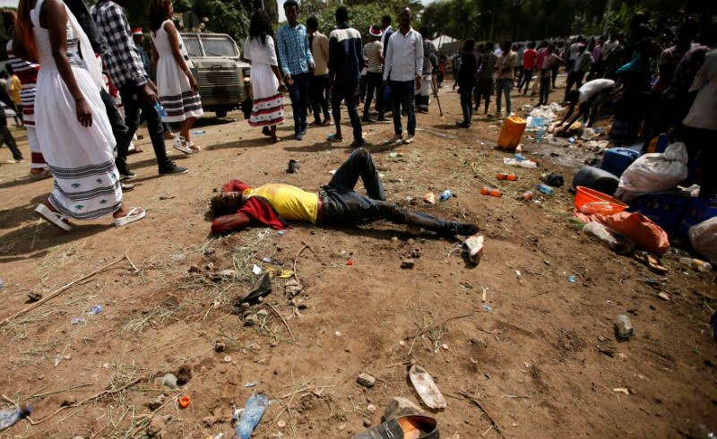 Four people killed, many injured as security forces open fire at IDP camp